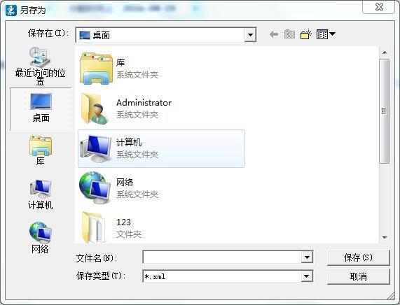 广东省国家税务局电子(网络)发票应用系统分配.jpg